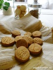 ビニール袋で混ぜるだけ簡単きなこクッキーの写真