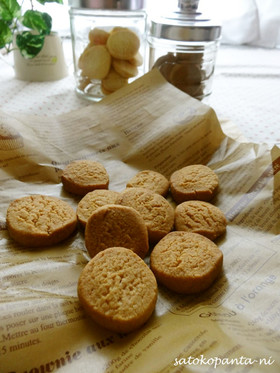 ビニール袋で混ぜるだけ簡単きなこクッキー