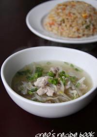 塩麹*鶏ともやしの中華スープ