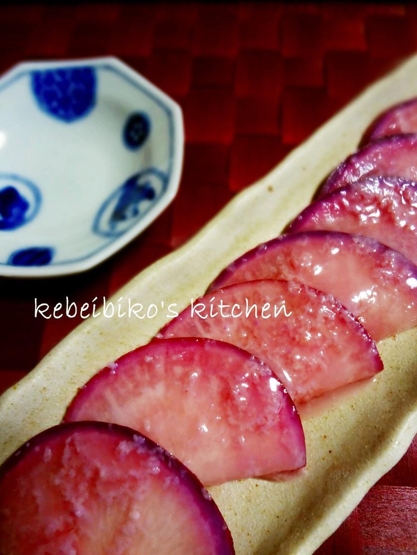 赤かぶの甘酢漬け*W麹漬け