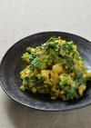 改良版!ヨーグルトソースの菜の花サラダ