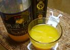 飲む美容液☆オレンジEXVオイルドリンク