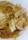 白菜と春雨の豚肉♪もやし炒め(⌒‐⌒)