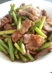 にんにくの芽と牛肉の簡単炒め物