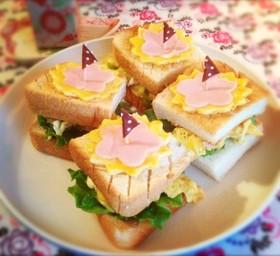 *パーティーに☆かわいいサンドイッチ**