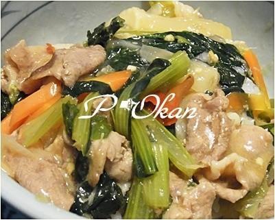 ご飯モリモリ♪豚肉と小松菜の韓国風丼