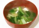 小松菜と豆腐の味噌汁✿簡単味噌汁