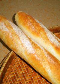 一晩寝かせたフランスパン