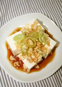 簡単✿調理不要✿揚げ出し豆腐