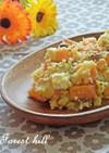 【林檎・柿・クリチ入り】さつま芋サラダ