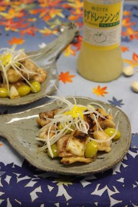 鶏肉と銀杏の柚子風味焼き