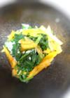 柿と春菊の塩麹和え