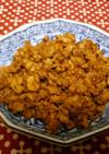 ご飯に麺類☆サラダ…万能豚ひきふりかけ