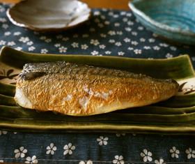 ふっくら☆塩鯖のフライパン焼き