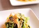 白菜とカニカマのさっぱり和え(酢のもの)