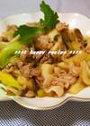 豚肉とエリンギの野沢菜炒め