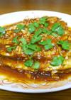 カマスの中華風煮魚・・・紅焼魚