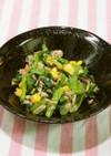 簡単美味♪小松菜とツナの昆布茶和え。