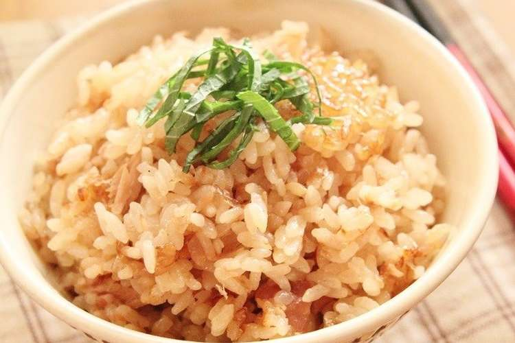 シーチキン 炊き込み ご飯 シーチキンと野菜の炊き込みご飯
