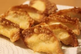 サツマイモ&チーズの餃子の皮揚げ
