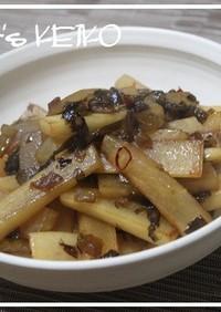 【農家のレシピ】大根と高菜のきんぴら