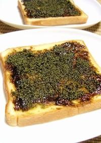 【魔界のご馳走】暗黒ぷちぷちトースト