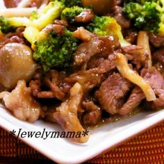 *牛肉とブロッコリーの中華炒め*