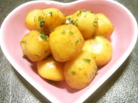 冷凍里芋のバター醤油☆お弁当に!