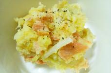 簡単✿鮭ポテトサラダ