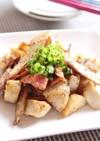 里芋とゴボウの醤油麹炒めマスタード風味