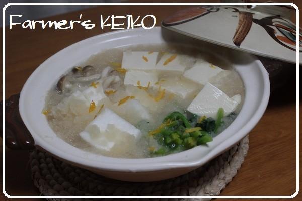 【農家のレシピ】みぞれ湯豆腐