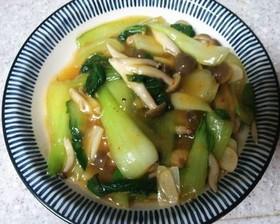 青梗菜と干しえびとシメジの炒め物~♪