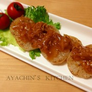 大根ステーキ〜生姜ねぎ醤油麹ソース♪の写真