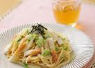 白菜とちくわのたらこスパゲティ