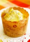 Xmasプレゼント☆紅茶林檎カップケーキ