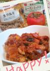 季節限定!カラメル柿&胡桃&レーズン