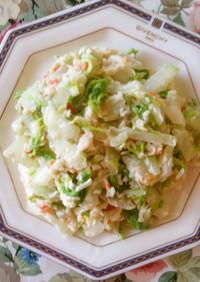 かにかまさん☆白菜サラダ☆
