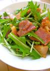 焼肉のタレで簡単♪水菜とベーコンのサラダ