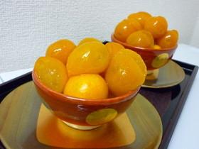 丸ごと食べる金柑の甘露煮