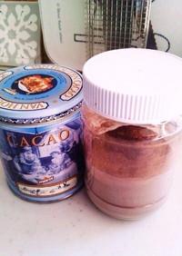 純ココアと砂糖で❁自家製ミルクココア