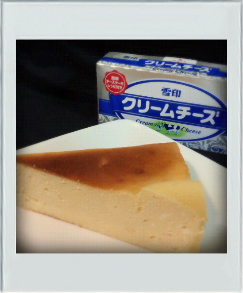 ■糖質制限■幸せチーズケーキ簡単太らない