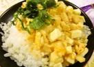 即席☆筍の味噌卵チーズ丼