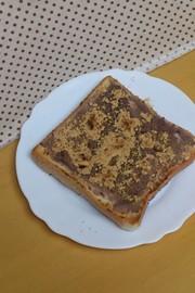 ♡甘じょっぱい♡塩麹きな粉小倉トーストの写真