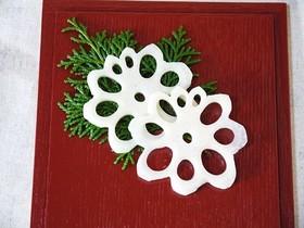 花形蓮根の作り方(飾り蓮根)