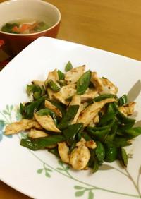 鶏肉とピーマンの塩糀昆布炒め