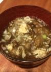 柚子胡椒の香り☆もずくスープ