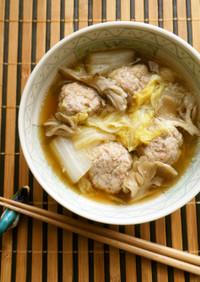 温まる~♪簡単肉団子と白菜の中華スープ煮