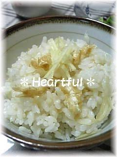 体を温める生姜ご飯