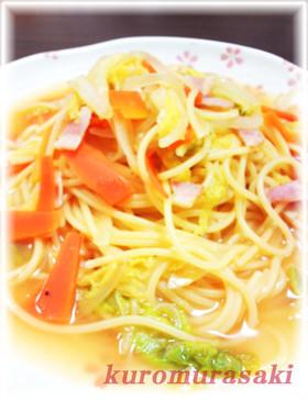 ベーコンと野菜のスープパスタ