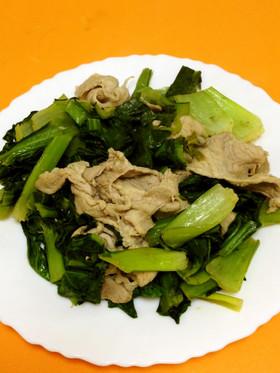 豚肉と小松菜(青菜)のクレソル炒め♡